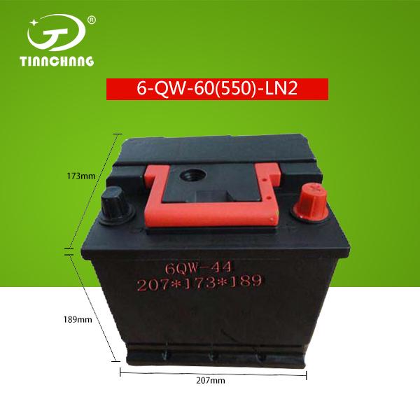 6-QW-55(460)-LN2