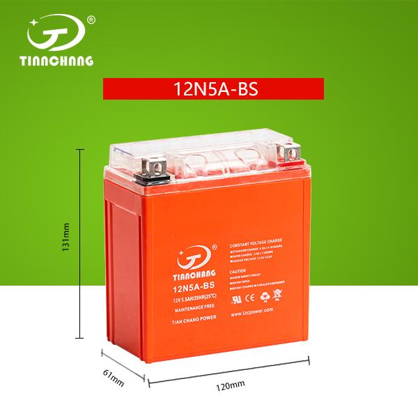 12N5A-BS