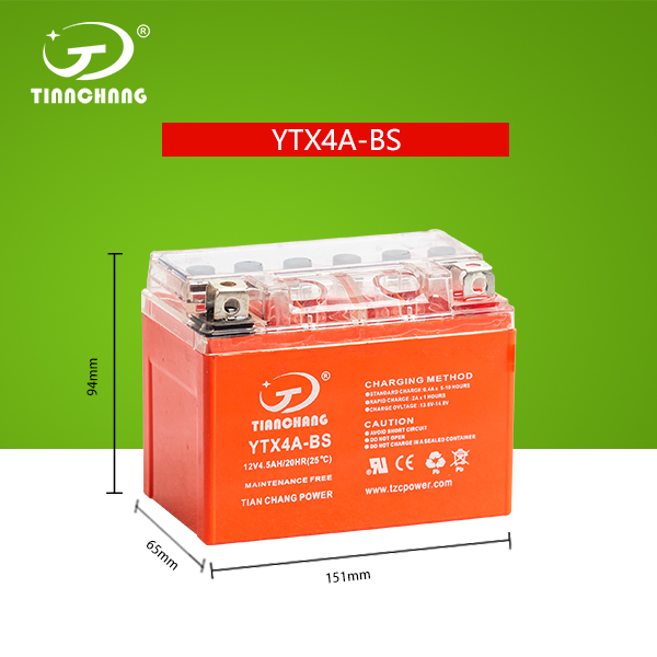 YTX4A-BS