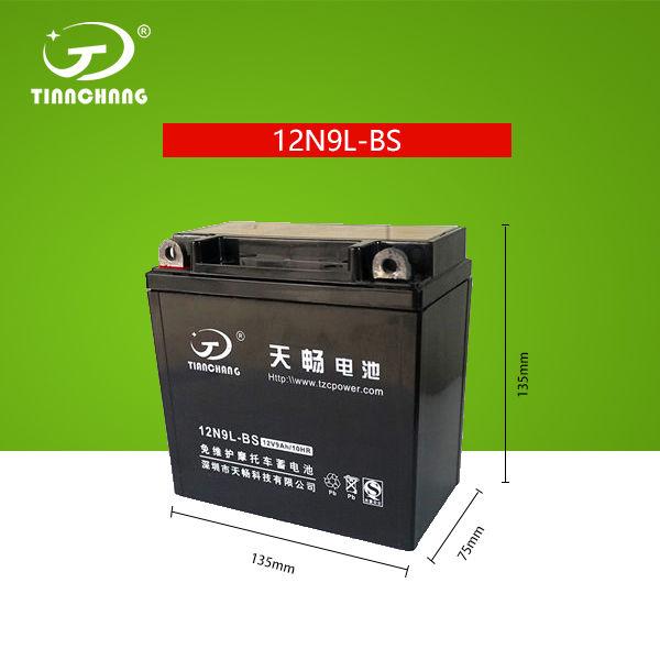 12N9-BS