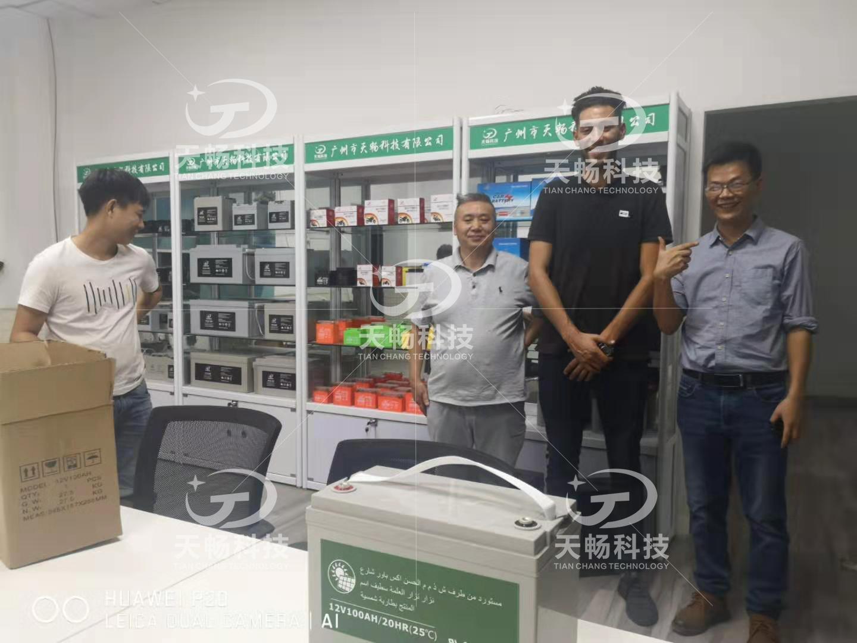 摩洛哥客户到广州天畅科技洽谈商务合作